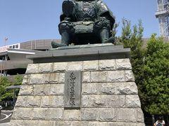 GWは石和温泉へ!~温泉に入ってひたすらゆっくりするだけの旅~