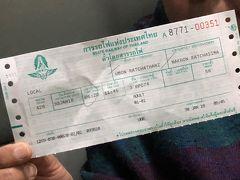 2018年ベトナムラオスタイ研修旅行16 南イサーンの鉄道でナコーンラーチャシーマ・ピマーイを目指す