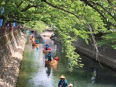 2018年4月 新緑の中たらい舟に揺られて~♪~たらい舟乗船~千代保稲荷神社~木曽三川公園~