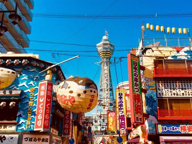 GW前半、大阪に行ってきました。
