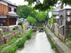 小舟が行き交う風流な城下町、近江八幡へ☆