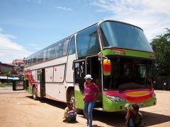 ■ Siem Reap - Phnom Penh バス旅
