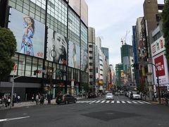 妻と渋谷デート