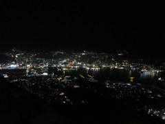 突然ですが、長崎に~Part 1