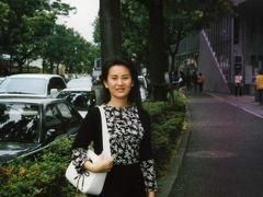 妻と代官山散策 1998/08/08 (個人記録)