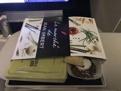 エールフランス プレミアムエコノミークラス パリ→羽田 有料機内食を頼んでみました。