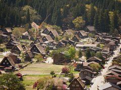 2018連休 富山からバスで白川郷・五箇山へ 白川郷は大混雑