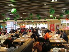 上海の南京西路・818広場改装・開店は8月18日