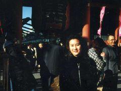 浅草散策&尾張屋の天丼 1999/03/22 (個人記録)