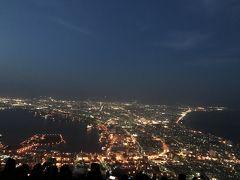 2018.04 函館-北東北 1日目 函館の夜景はやっぱり世界一だった! ※個人の感想です(´◇`)
