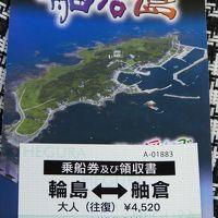 輪島市。舳倉島。モネの池を巡る。その2舳倉島。