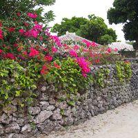 石垣島の楽園へ気ままでのんびり女子旅