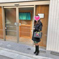 ANAで行く1泊2日東京を食べる旅☆鮨竜介☆赤坂詠月☆すし佐竹