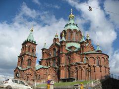 マイルで北欧旅行  No10 ヘルシンキ観光、帰国はアップグレードでビジネスクラス