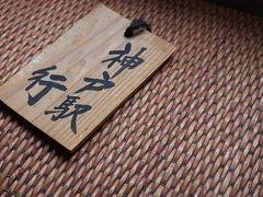 関西散歩記~2018 滋賀・長浜市編~その3