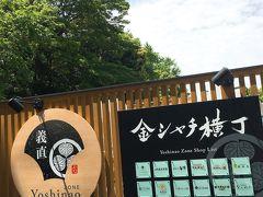 2018年5月  「金シャチ横丁」のビアガーデンでまさかのテレビ出演!?~