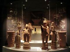 明治大学博物館 (古代)