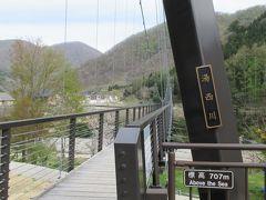 湯西川温泉:湯ったり旅