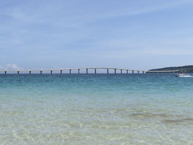 一昨年から毎年恒例になっているGWの沖縄旅行。今回は、昨年9月に引き続き宮古島に行ってきました。<br /><br />昨年のブログ。<br />2017年 沖縄・宮古島の旅<br />1日目<br />http://gazoo.com/my/sites/0001465409/scenari/Lists/Posts/Post.aspx?ID=594<br /><br />2日目<br />前半<br />http://gazoo.com/my/sites/0001465409/scenari/Lists/Posts/Post.aspx?ID=595<br />後半<br />http://gazoo.com/my/sites/0001465409/scenari/Lists/Posts/Post.aspx?ID=596<br /><br />3日目<br />前半<br />http://gazoo.com/my/sites/0001465409/scenari/Lists/Posts/Post.aspx?ID=597<br />後半<br />http://gazoo.com/my/sites/0001465409/scenari/Lists/Posts/Post.aspx?ID=598<br /><br />4日目<br />前半<br />http://gazoo.com/my/sites/0001465409/scenari/Lists/Posts/Post.aspx?ID=600<br />後半<br />http://gazoo.com/my/sites/0001465409/scenari/Lists/Posts/Post.aspx?ID=601<br /><br />5日目(最終日)<br />http://gazoo.com/my/sites/0001465409/scenari/Lists/Posts/Post.aspx?ID=602<br /><br />