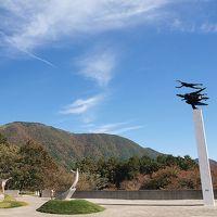 芸術の秋@箱根へドライブ