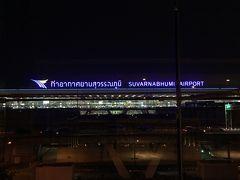 スワンナプーム空港で一泊してルアンパバーンへ移動