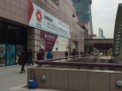 台北行香港経由広州への展示会参観の旅 2