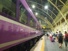 東南アジア一周 Day19:バンコクからチェンマイ~JRブルートレインの面影を求めて…~