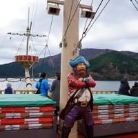 2017 箱根の旅