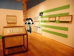 2017年5月 東京3日目 スヌーピーミュージアムに行きました。