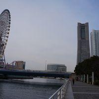 2018 横浜への小旅行