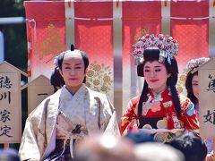 東西の文化伝播の拠点・日本最大級の宿場・第50回「草津宿場まつり」