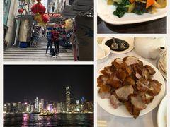 美味しいものを巡る香港