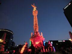 メキシコ世界遺産探訪 7日間 【1日目】 出国&メキシコシティ歴史地区
