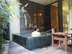 こだまで行く2泊3日露天風呂付き客室に泊まる熱海と沼津旅☆熱海ふふ