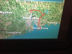 台北行香港経由広州への展示会参観の旅 4