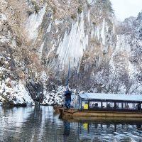 雪景色のげいび渓・・・こたつ舟での舟下り