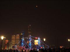 上海の旅行記