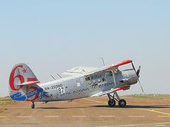 南ア便り2~SFFA南アフリカ空軍のAir Show