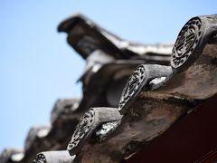 a short trip to Yunnan