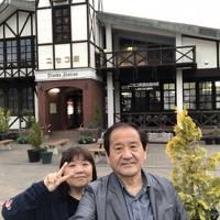2018年「2人合わせて128歳 結婚36周年記念第一弾 8年ぶり2度目の北海道」 突然の出会いとヒルトン・ニセコ宿泊」