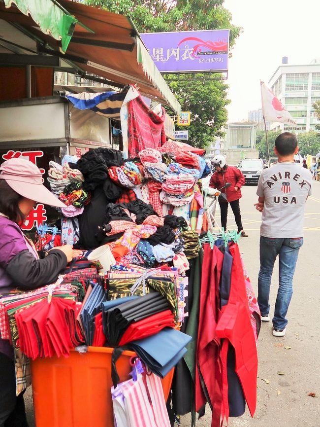 客家(はっか)と呼ばれる人々の住むエリアは、伝統の朝市やフォトジェニックな街並み、台湾レトロなお茶屋さんなど、これまでと違った台湾の奥深い魅力に出会えます。<br />ローカルの活気あふれる、客家伝統の朝市「竹東市場」へ<br /><br />60年近くに渡り地元の人々に愛されている「竹東市場」。<br /> 毎朝8:00~14:00ごろまでに開かれる朝市で、台湾にある150近くの市場の中でも最大規模を誇り、およそ500軒もの店が立ち並びます。客家の人々の熱気や情熱、さらに伝統の食文化に触れ、味わうことができます。市場には客家の人々の主食である、お米をつかった惣菜もたくさん売られています。お米をすりつぶして糊状にし、蒸す・煮る・揚げるなどしていただく独特の米文化をぜひ体験してみてください。<br />https://travel.rakuten.co.jp/mytrip/amazing/taiwan-hakka01/ より引用<br /><br />新竹市(しんちくし)は、台湾の省轄市(日本の中核市に相当する。)。IT関連の工場や企業が集中しているため、「台湾のシリコンバレー」と呼ばれている。<br />新竹市は台湾島の北西部に位置している。冬季の季節風がきわめて強いため「風城」の異名を有す。地層的は東南方向から西北方向に広がる沖積平野上に位置している。<br /><br />清代に新竹と改名された。1930年の地方行政改制により市に昇格した。<br />1982年7月1日には新竹県が管轄していた香山郷を新竹市に統合し省轄市に昇格させ、現在に至っている。<br />(フリー百科事典『ウィキペディア(Wikipedia)』より引用)<br />