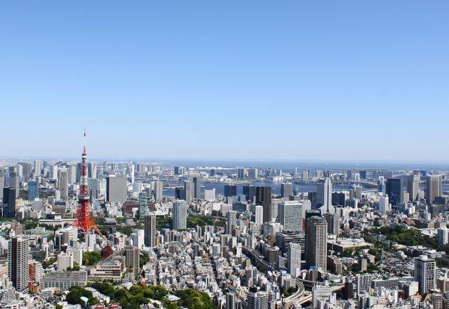 2018GW旅、最終章は東京です。<br />新しくできたスポットなどを巡り、グルメも楽しみました。<br />