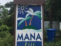 フィジー・マナ島へ