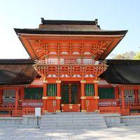 宇佐神宮参拝と鳥居橋