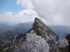 西日本最高峰「石鎚山」登山へ2泊3日  「2日目」