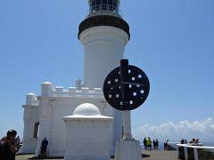 オーストラリア大陸最東端岬
