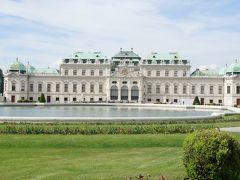 ウィーン③ ベルヴェデーレ宮殿、美術史博物館と王宮(ホフブルク宮殿)