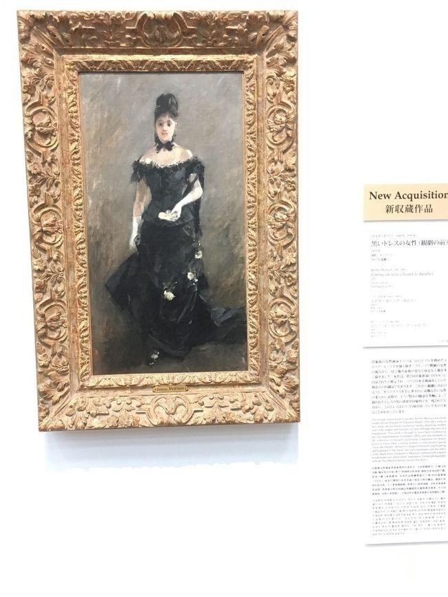 2017年の新収蔵作品、ベルト・モリゾの《黒いドレスの女性》を常設展示室で見ることができます(2018年5月現在)。<br />常設展示室では写真撮影ができるものがあります。