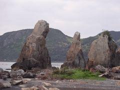 巨岩・奇岩の紀伊半島で車中泊 その6 聖地・神倉神社のゴトビキ岩と花の窟の巨岩