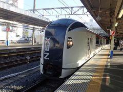 ハワイ島(1)成田エクスプレスで成田空港へ